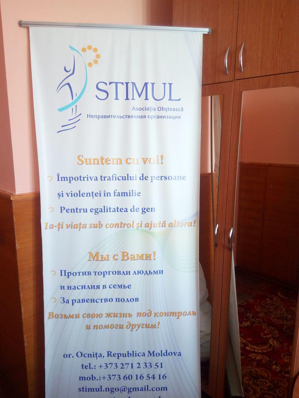 stimul