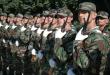 """Academia Militară a Forţelor Armate """"Alexandru cel Bun"""""""