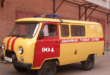 23 octombrie 2017 Serviciul de dispecerat şi intervenţie tehnică, localizat în orașul Otaci, se desființează.