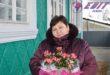 Flori pentru Aurelia ZOROJAN din Bîrnova, raionul Ocniţa!