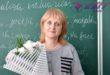 La Mulţi Ani pentru Valentina GOLUBENCO, diriginta clasei X-A, LT «M. Sadoveanu», or. Ocniţa!