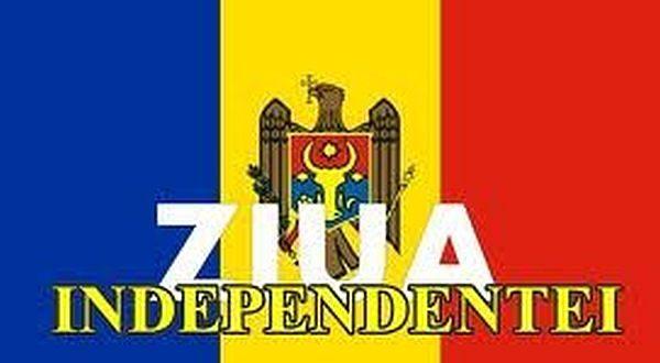 """Vă invităm la sărbătoarea aniversară  """" 27 ani de la proclamarea Independenţei  Republicii Moldova """""""