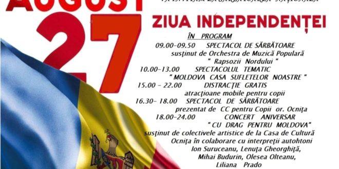 Programul evenimentelor dedicate sărbătorii naționale «Ziua Independenței», orașul Ocnița