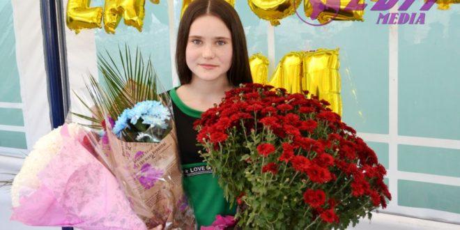 Felicitări cu ocazia zilei de naștere pentru Iuridana Lisnic!